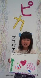 washinomiya3